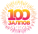100 ЗАЛПОВ - салюты и фейерверки с доставкой по Северодвинску